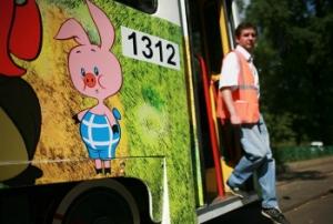 хорошие новости - сказочный трамвай