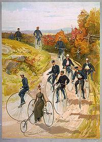 хорошие новости - велосипеды